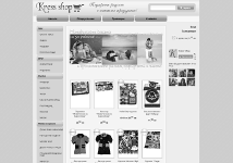 kress-shop